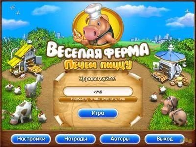 Ферма обзор игры